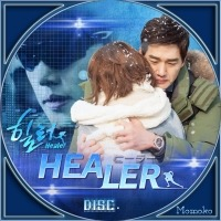 Streaming Gratis Healer Subtitle Indonesia di Website ...